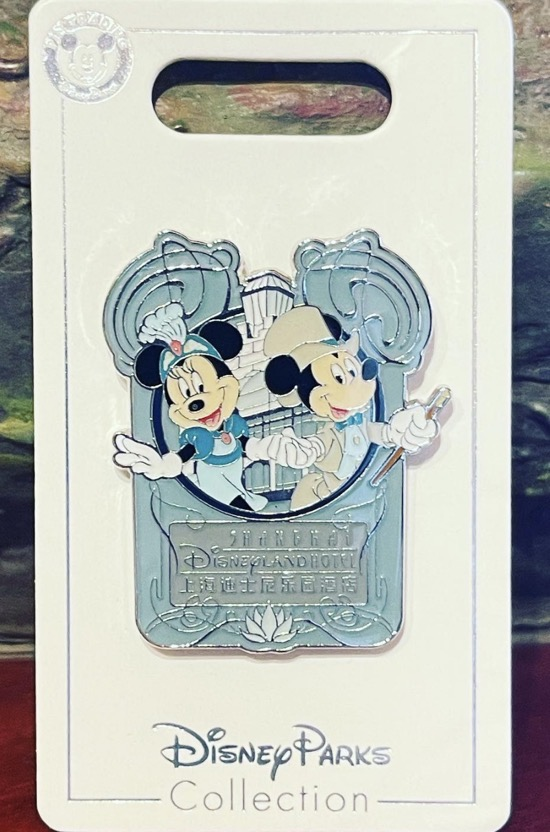 Shanghai Disneyland Hotel 2021 Pin