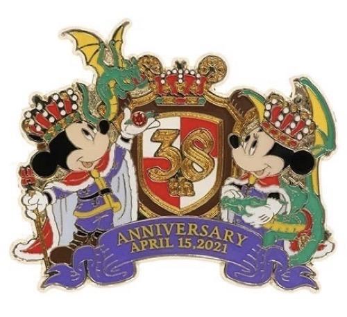 Tokyo Disneyland 38th Anniversary Pin
