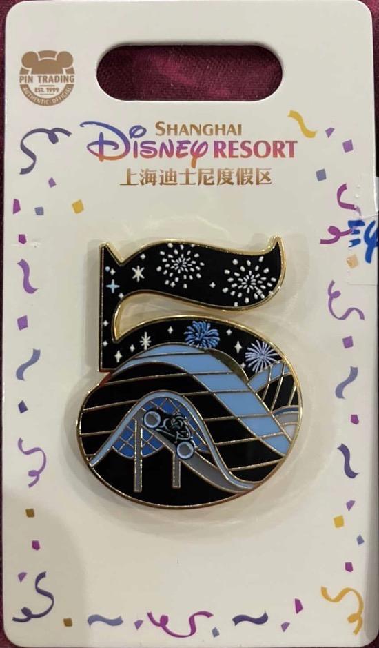 Treasure Cove SHDR 5th Anniversary Pin