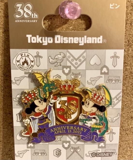 38th Anniversary Tokyo Disneyland Pin