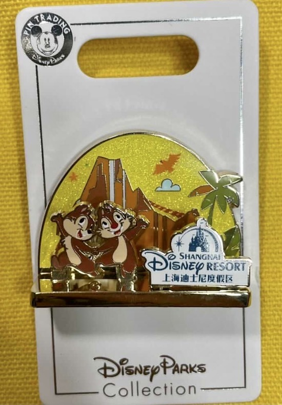Chip n Dale Shanghai Diorama Pin