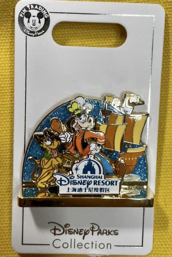 Goofy & Pluto Shanghai Diorama Pin