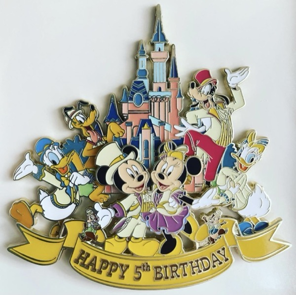 Happy 5th Birthday Jumbo Pin - Shanghai Disney Resort