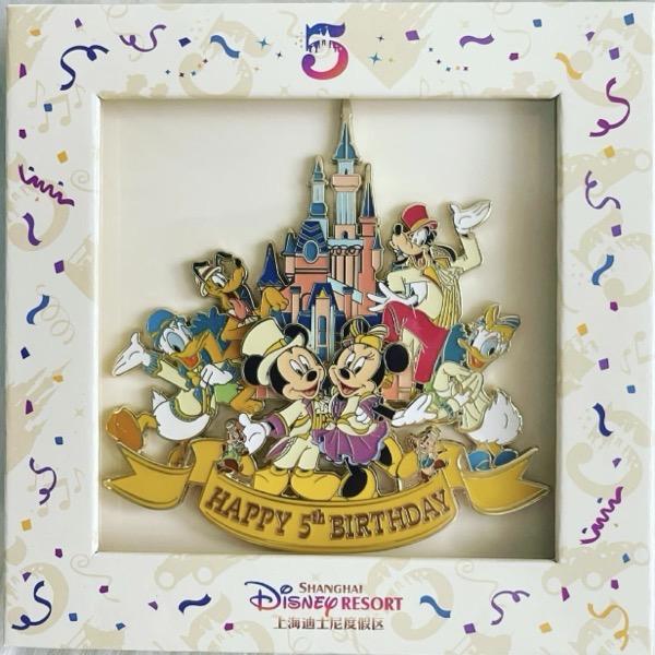 Happy 5th Birthday Shanghai Disney Resort Jumbo Pin