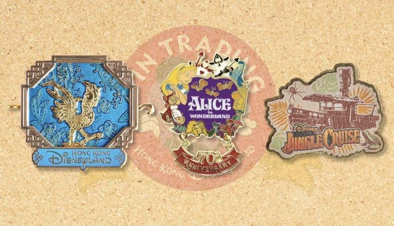 July 2021 Hong Kong Disneyland Pin Releases