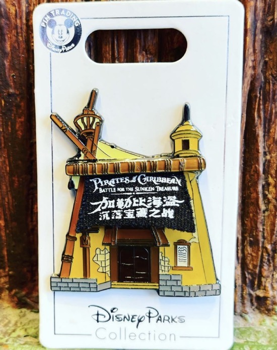 Pirates of the Caribbean Battle for the Sunken Treasure Pin