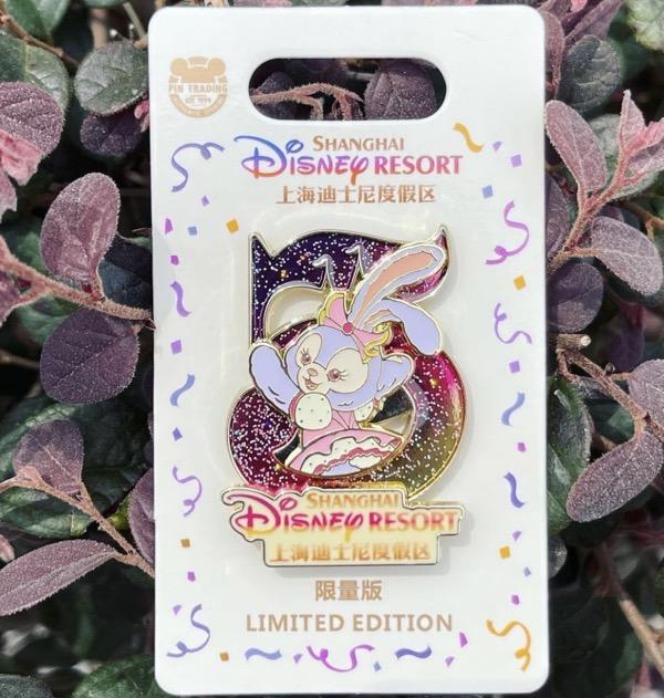 StellaLou Shanghai Disney Resort 5th Anniversary Pin